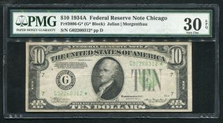 Fr.  2006 - G 1934 - A $10 Star Frn Federal Reserve Note Chicago,  Il Pmg Vf - 30epq