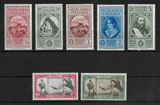 Italy 1932 Nh/vlh Airmail Complete Set Of 7 Sass A32 - A38 Cv €160 Vf